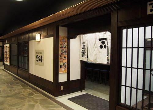 金沢はおいしい 第51回 季節料理 つばき   金沢日和