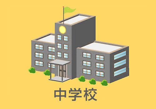 芝原中学校[金沢市内] - ピプル...